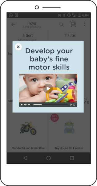 in app video
