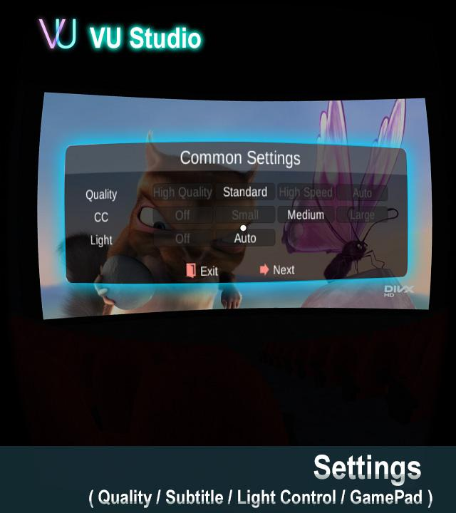 VU cimena settings