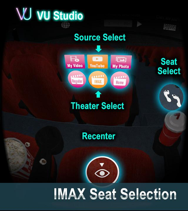 VU cinema theatre selection